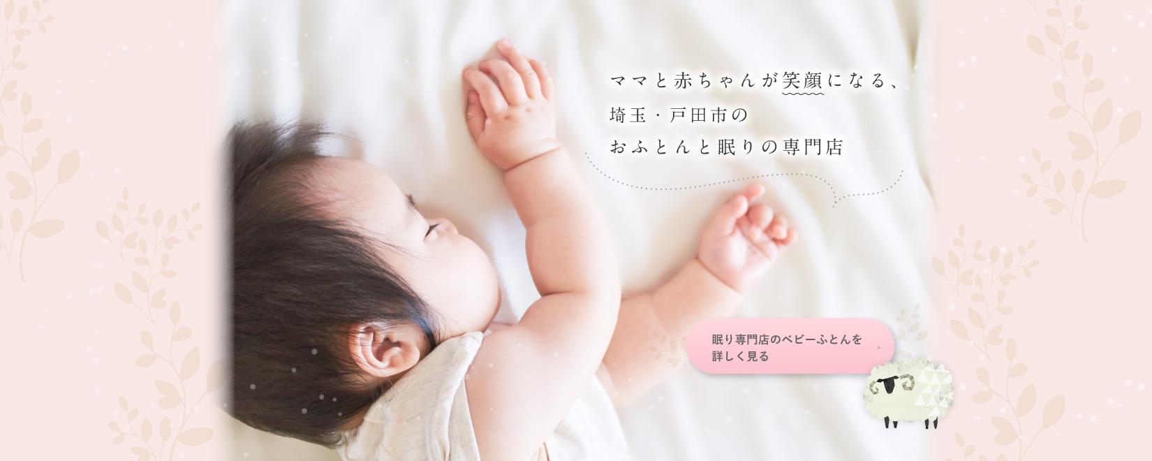 baby-huton